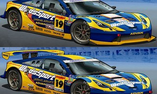 Race Car Spot Difference