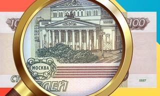 Money Detector Russian Ruble