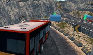 Bus Mountain Drive
